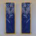 hinge-panels-2x2-blue-weld-screen-lh-rh-2up-cat-image